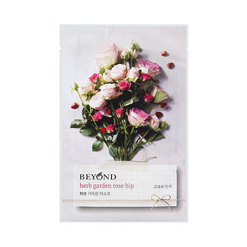 [BEYOND] Herb Garden Mask - 1pcs