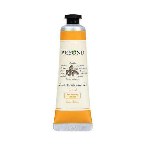 [BEYOND] Classic Hand Cream - 30ml