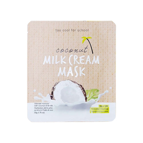 [TOO COOL FOR SCHOOL] Coconut Milk Cream Mask - 1pcs