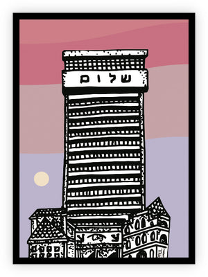 Shalom Tower -  Pink