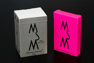 """Mentally Stimulate Me"" - 2nd Edition Box Set"