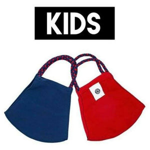 KIDS Pom Mask 2 Pack - Navy/Red