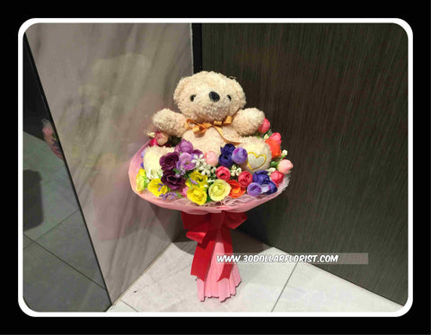 Bear Hand Bouquet    - ZZR2169