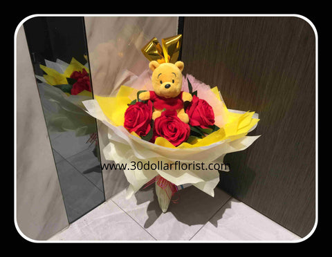 Cute Pooh Bouquet - ZZR3622