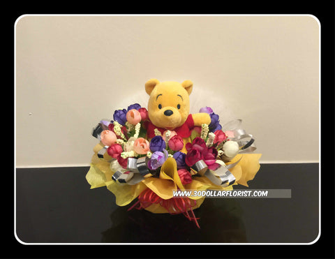 Cute Pooh Arrangement  - ZZR3506