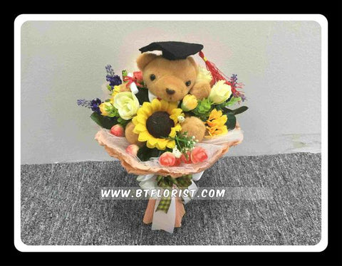 Graduation Bear Bouquet - ZZR2342