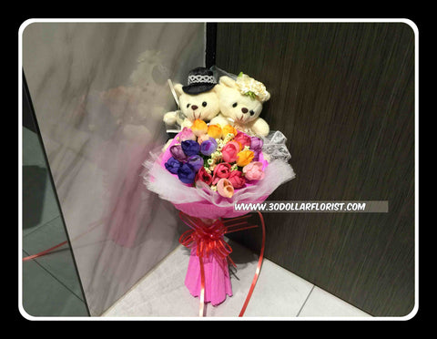Wedding Bear Bouquet - ZZR3602