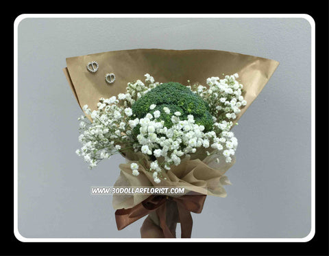 Broccoli Bouquet - ZZR1174