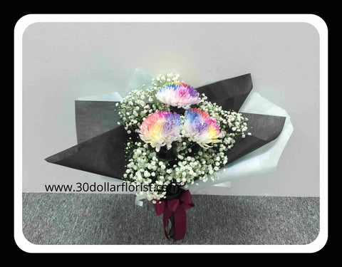 Colourful Chrysanthemum Bouquet - ZZR1144