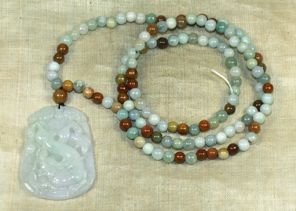 Copy of Burmese Jade Bead Necklack with Dragon Pendant