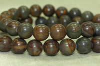 9.5mm Brown Agate beads