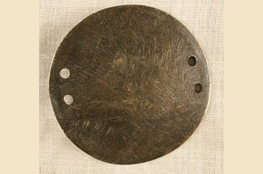 Old Etheopian Shield 65mm diameter