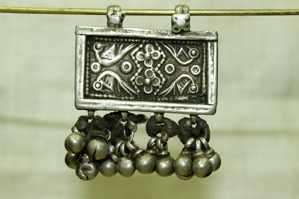 Antique India Coin Silver Pendant with dangles