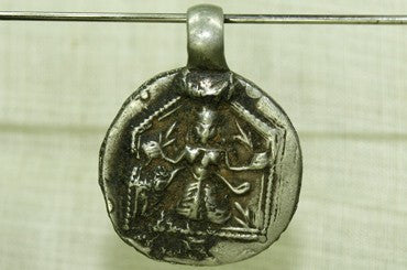 Vintage Silver Amulet from India