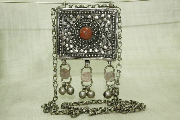 Antique Yemen Silver Prayer Box