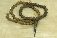Yoruba Fabricated Brass Necklace 7-11mm textured beads