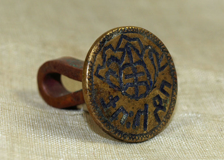 Old Brass Signature Stamp from Ethiopia