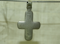 Antique Coptic Silver Cross from Ethiopia