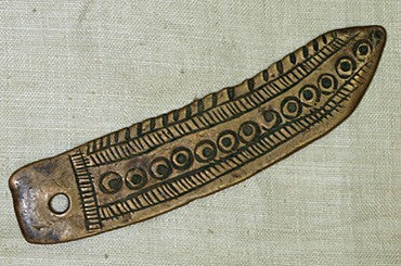 Ethiopian Bronze Feather, B
