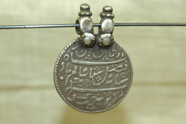 Traditional Temple Coin from India