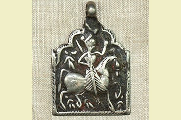Old Silver Rajasthani Hero Amulet from India