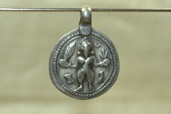 Silver Shiva Pendant from India