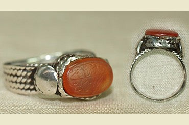 Antique Etched Carnelian Stone Silver Ring