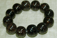 Vintage Japanese Glass Beads - Black with Aventurine