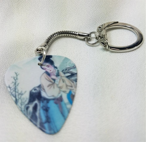 Painting of Japanese Woman Guitar Pick Keychain