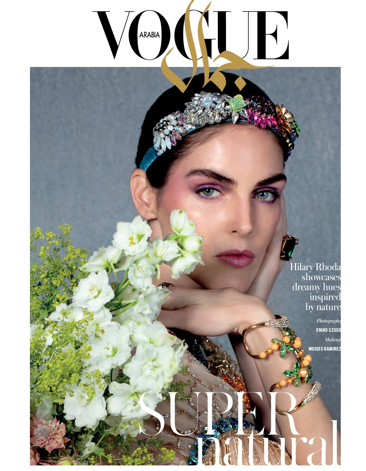 Jolita Jewellery Roya choker, embellished with crystals, styled as a headband as featured in Vogue Arabia.