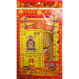 Asian Ceremonial Chinese Tissue Joss Paper - Giay Vang Bac Cung Assorted Pack