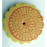 Asian Ceremonial Chinese Tissue Joss Paper - Round Scallop Edge Zodiac, 220 Sheets