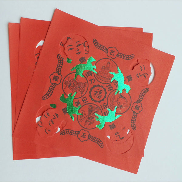 Asian Ceremonial Chinese Tissue Joss Paper - Square Face Green Horses, 100 Sheets