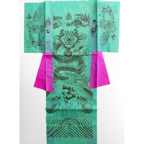 Asian Ceremonial Chinese Tissue Joss Paper - Dragon Robe, 10 Sheets