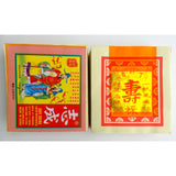 Asian Ceremonial Chinese Tissue Joss Paper - 1lb Gold Leaf Over Orange and Longevity on Bamboo Paper