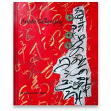 Artistic Calligraphy Book of Paintings and Poetry by Tristina Dietz Elmes, Softcover, Signed Copy