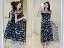 THE NEW STUDENTS KOREAN VERSION WAS THIN CENTS TEMPERAMENT LACE DRESS