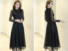 FASHION SPRING LACE LONG SKIRT