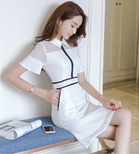 KOREAN VERSION OF THE WHITE HOLLOW LACE SKIRT