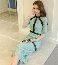 KOREAN FASHION LACE DRESS