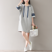 CASUAL HIT HOODED SWEATER T-SHIRT DRESS TIDE