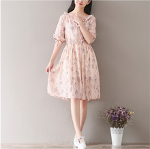 LOOSE PINK CHIFFON SLING DRESS TIDE
