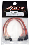"Apex RC Products JR Style 6"" / 150mm Male Male Servo Extension - 5 Pack #1006M"