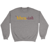hbcuish sweatshirt bethune cookman