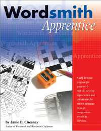 Wordsmith Apprentice (4th - 6th grades)
