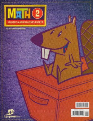 BJU Press Math 2 Manipulatives Packet 4ed