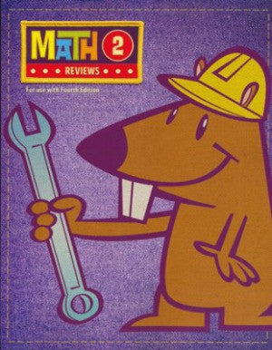 BJU Press Math 2 Review Workbook 4ed