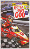 Gotta Have God, Devotions for Boys Ages 6-9 Volume 3