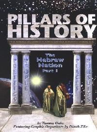 Pillars of the Hebrew Nation, Part 1