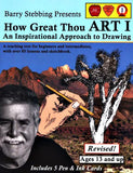 How Great Thou Art I: An Inspirational Approach to Drawing